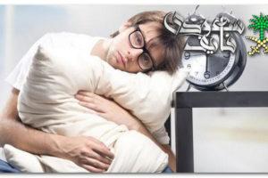 النوم المتقطع.. أضراره وطرق التغلب عليه