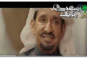 مفاجأة.. كسرة ظهر يغير جلد عبد الله السدحان