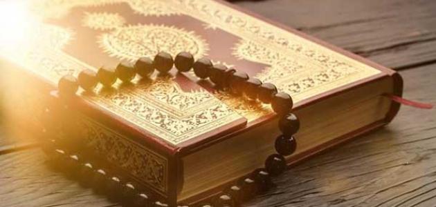أسهل طريقة لختم القرآن الكريم أكثر من مرة في رمضان 2020