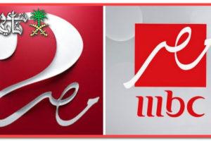 مواعيد مسلسلات رمضان 2020 على قناة إم بي سي مصر.. تردد قناة MBC MASR الناقلة لبرنامج رامز مجنون رسمي