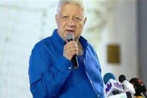 مرتضى منصور: سأطالب بأحقية مصر في لقب منتخب القرن الأفريقي