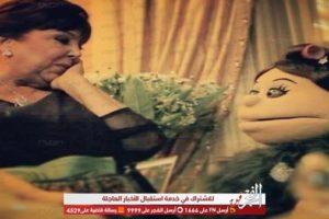 """أبلة فاهيتا تدعم رجاء الجداوي بعد إصابتها بفيروس """"كورونا"""""""