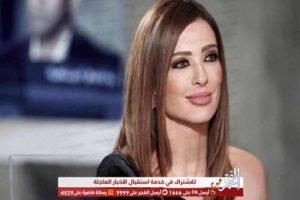 شاهد.. أحدث ظهور لوفاء الكيلاني مع طفليها من زوجها السابق
