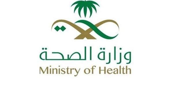 """""""الصحة السعودية"""" تبدأ تنفيذ أعمال المرحلة الثالثة من الفحص الموسع لـ كورونا"""