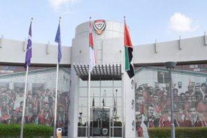الاتحاد الإماراتي يبدأ تأهيل الحكام استعداداً لاستئناف النشاط الكروي