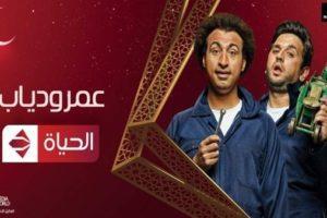 """علي ربيع يوجه الشكر لمؤلفي مسلسل """"عمر ودياب"""""""