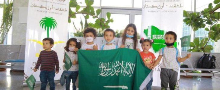 المملكة تُسير رحلة لإعادة السعوديين من أوزبكستان وقرغيزستان
