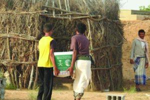 204 أطنان مساعدات من مركز الملك سلمان للنازحين اليمنيين