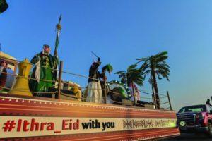 حافلات «إثراء» تنثر الفرح في الشوارع