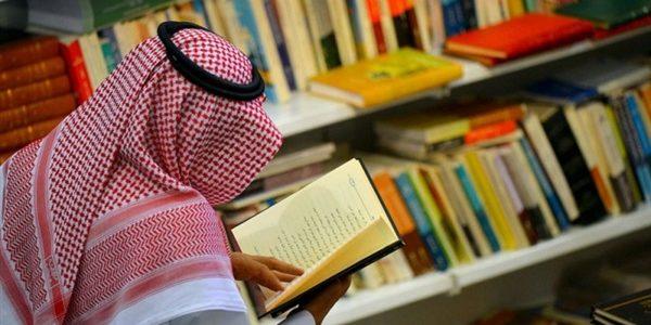 """وزارة الثقافة بالمملكة تختتم مبادرة """"ماراثون القراءة"""" برقمٍ قياسي"""