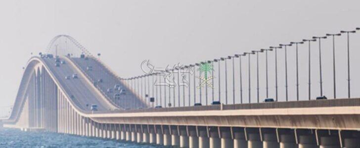 عوده جسر البحرين.. موعد إعادة فتح جسر الملك فهد أمام المسافرين