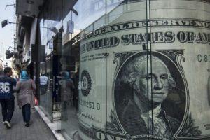 """""""U.S. dollar"""" تداولات سعر الدولار اليوم في مصر """"البنوك .. الصرافة"""" الخميس 4 يونيو 2020 توقعات أسعار العملة الأمريكية"""