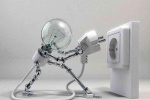 """الاستعلام عن """"قيمة فاتورة الكهرباء"""" في شهر يونيو 2020 موقع شركات وزارة الكهرباء الرسمي"""" .. الآن موعد الرفع النهائي للدعم والزيادات الجديدة"""