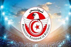 رسميًا.. استئناف النشاط الرياضي في تونس أغسطس المقبل