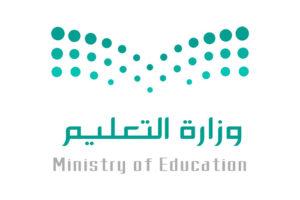 متابعة التقويم الدراسي 1440 بالسعودية