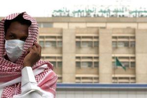 وزارة الصحة تسجل 5 وفيات في الدمام بسبب كورونا