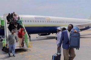 مطار الملك عبدالعزيز الدولي بجدة يستقبل رحلة من شيكاغو