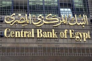 """stability"" أسعار الدولار اليوم الخميس 4 يونيو 2020 سعر الورقة الخضراء بالبنوك والصرافة توقعات أسعار الدولار بمصر"