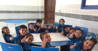 رابط تقديم رياض الأطفال والمرحلة الابتدائية في مصر 2020