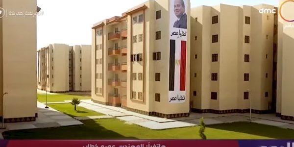 شاهد.. تفاصيل قرار وزارة الإسكان بإعفاء البعض من غرامات التأخير