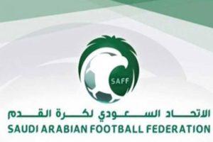 الاتحاد السعودي : قرار عودة الدوري 20 أغسطس سيخضع للتقييم