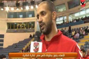 الأهلي يجدد تعاقده مع لاعب فريق الطائرة عبداللطيف عثمان