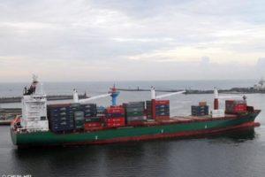 تصل غداً.. «التحالف» يقدم تسهيلات لإبحار سفية برنامج الغذاء إلى «الحديدة»