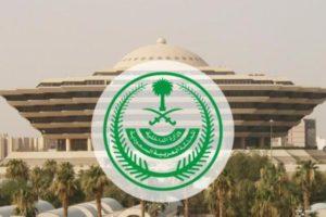 «الداخلية» تعلن عن إجراءات وقائية إضافية لـ 11 قطاعًا