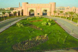 1325 محاضرة افتراضية بجامعة الملك فيصل
