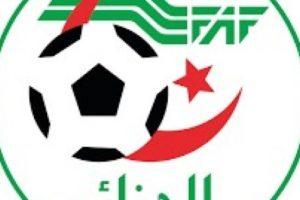 الاتحاد الجزائري لكرة القدم يعلن إمكانية استكمال الموسم