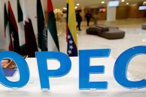 """دول """"أوبك+"""" تتفق على تمديد خفض إنتاج النفط حتى نهاية يوليو"""